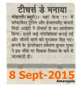 teachers_day_2015_amarujala
